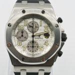 Audemars Piguet Royal Oak Offshore (Pre-Owned Audemars Piguet Watch) AP-036